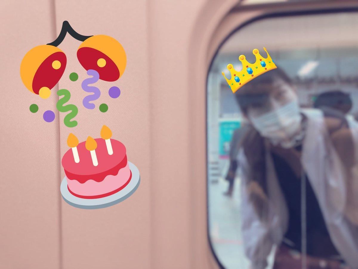 あんなに20歳になりたくないって言ってたちゃんよぴ。23歳おめでとう🎊🎂🎉#青山吉能の可能性に挑戦#青山吉能生誕祭