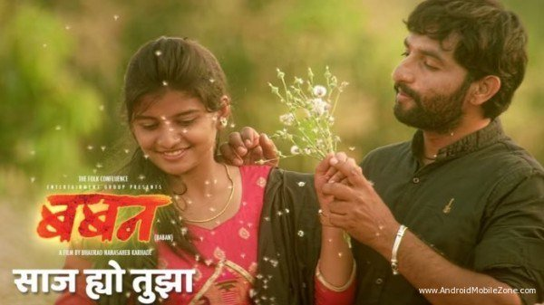 Baban marathi movie download website list | Baban 2018
