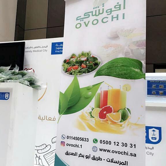 لقطات من مشاركتنا في فعالية يوم الطبخ المرح 👌🌟 Here are some shots taken from our participation in the FUN COOKING DAY EVENT👌🌟🌟 #vegetables #fruit #fresh #ramadan #ramadan2019 #riyadh #veggie#ready #افوتشي #خضروات #فواكه #شعبيات #تمور #رمضان_2019 #رمضان_كريم #رمضان_يجمعنا https://t.co/k5qvMY3XbY