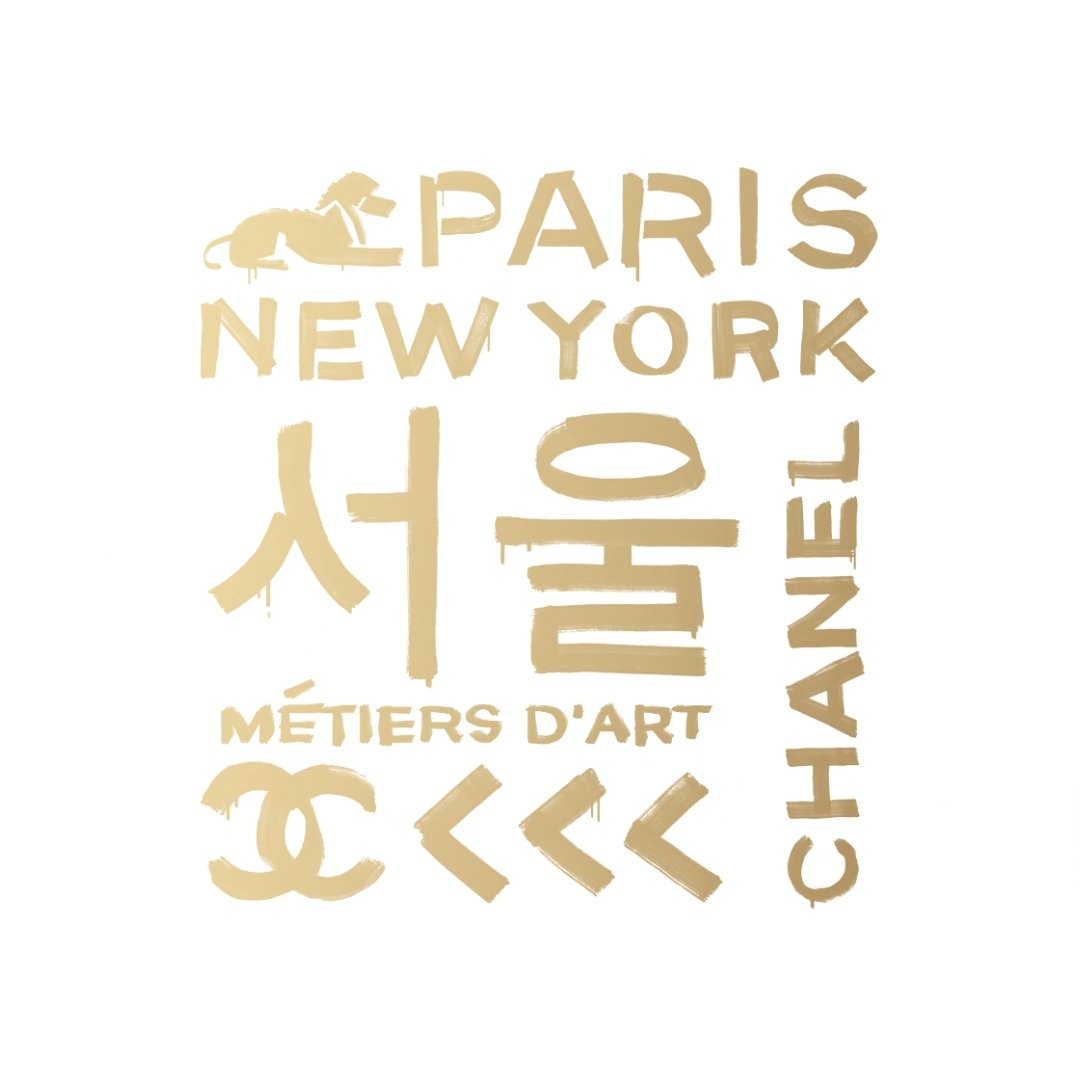 #CHANELinSeoul — first revealed last December at the Metropolitan Museum of Art, the Paris - New York 2018/19 #CHANELMetiersdArt collection will be presented for the second time in Korea on May 28th.