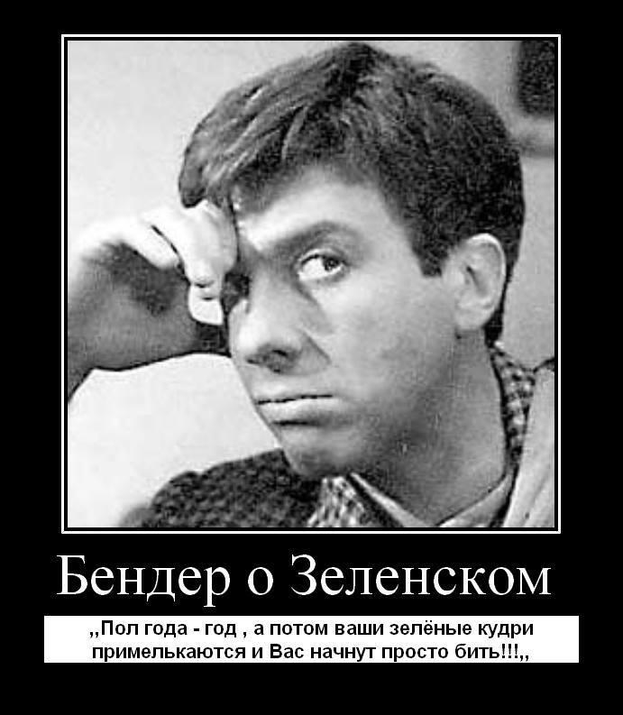 Юристи Зеленського глибоко вивчають законопроект про президента: у них є вже десятки зауважень і поправок, - Березюк - Цензор.НЕТ 1190
