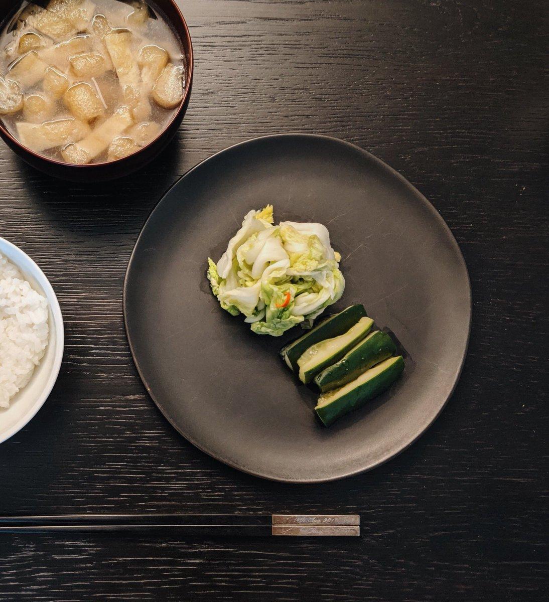 自分で漬けたお漬物のおいしさよ……添加物も入ってない!ちなみにスープは有賀さん @kaorun6 のえのき茸と薄揚げの麦茶のスープです。レシピはこちら。自作のお漬物と、シンプルだが美味しいスープ……これぞ贅沢感がある。贅沢2.0…
