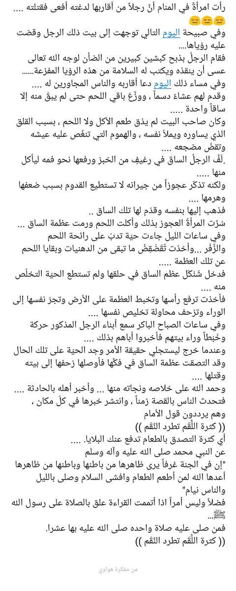 الزكي المغربي Sami22792322 Twitter