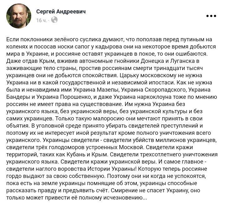 Российские представители на инаугурацию Зеленского не приглашены, - МИД - Цензор.НЕТ 8206