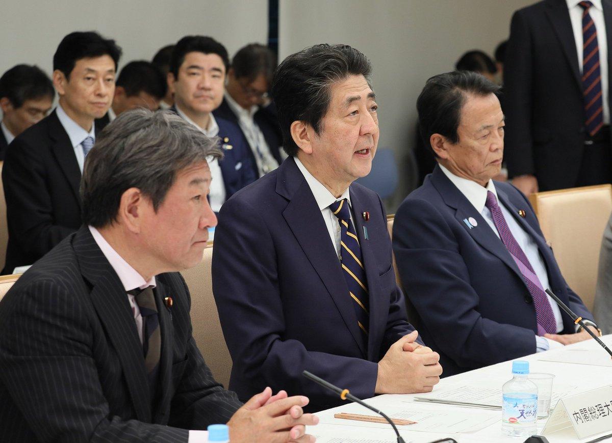 《総理の動き》5月14日安倍総理は官邸で令和元年第1回経済財政諮問会議を開催しました。会議では、経済・財政一体改革のテーマである地方行財政についての議論と、金融政策、物価等に関する集中審議が行われました。 kantei.go.jp/jp/98_abe/acti…