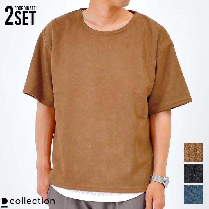e4ab37ec55ad9 SymbolJp - メンズファッション通販 Dcollection 人気のメンズ服が 翌日 ...