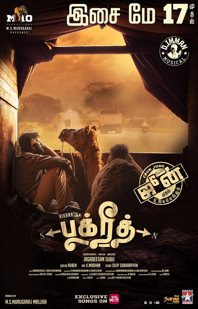 India's First Camel Based Movie #Bakrid 🐪 songs from May 17  A @immancomposer Musical 🎵  Releasing at @sunnxt and @SuryanFM  #BakridSongs @vikranth_offl @Jagadeesan_subu @starmusicindia @MsMurugaraj @dhilipaction @AntonyLRuben @ivasuuu @urkumaresanpro #M10production