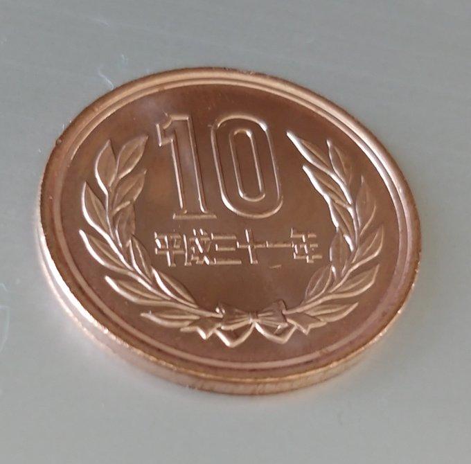 500 円 玉 価値