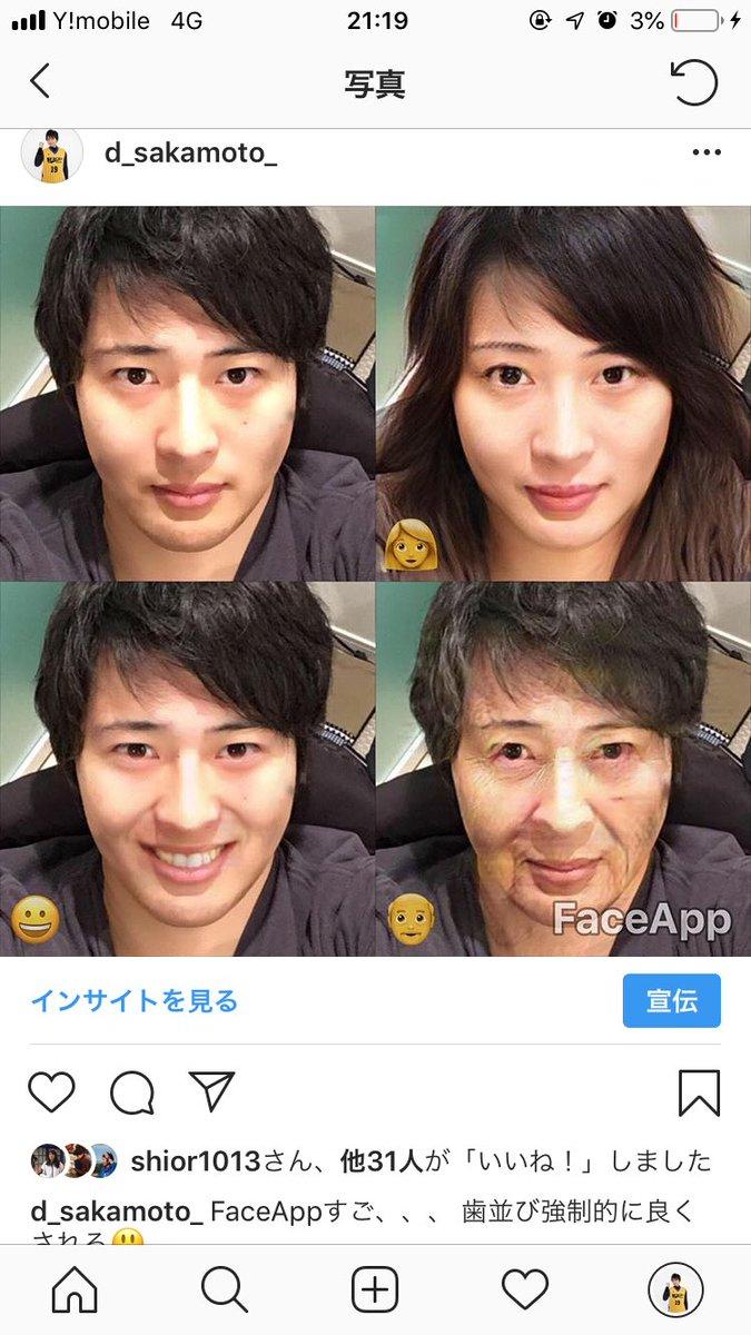 スナチャのやり方分からないの と今日顔の永久脱毛したので顔がアンパンマンなので昔撮ったface appの一年前ぐらいに撮ったやつをあげます