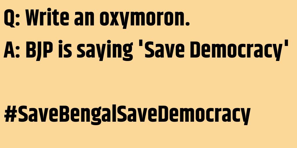 #BJP #SaveBengalSaveDemocracy #SaveSatire #BJP_भगाओ_देश_बचाओ
