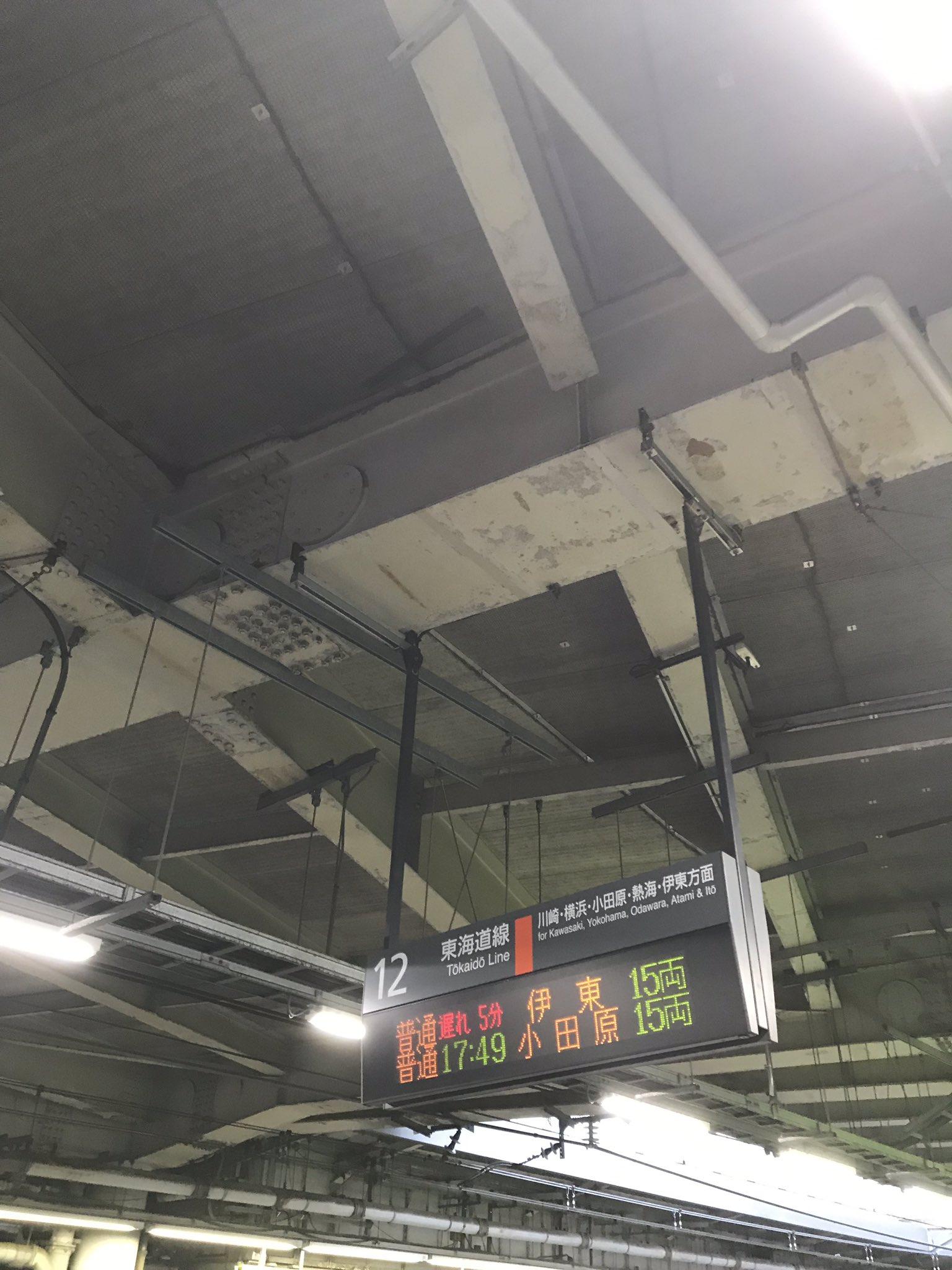 画像,東海道線人身事故発生!どうやって帰ろうかな?#JR #東海道線#人身事故 https://t.co/qv8vT49zfp…