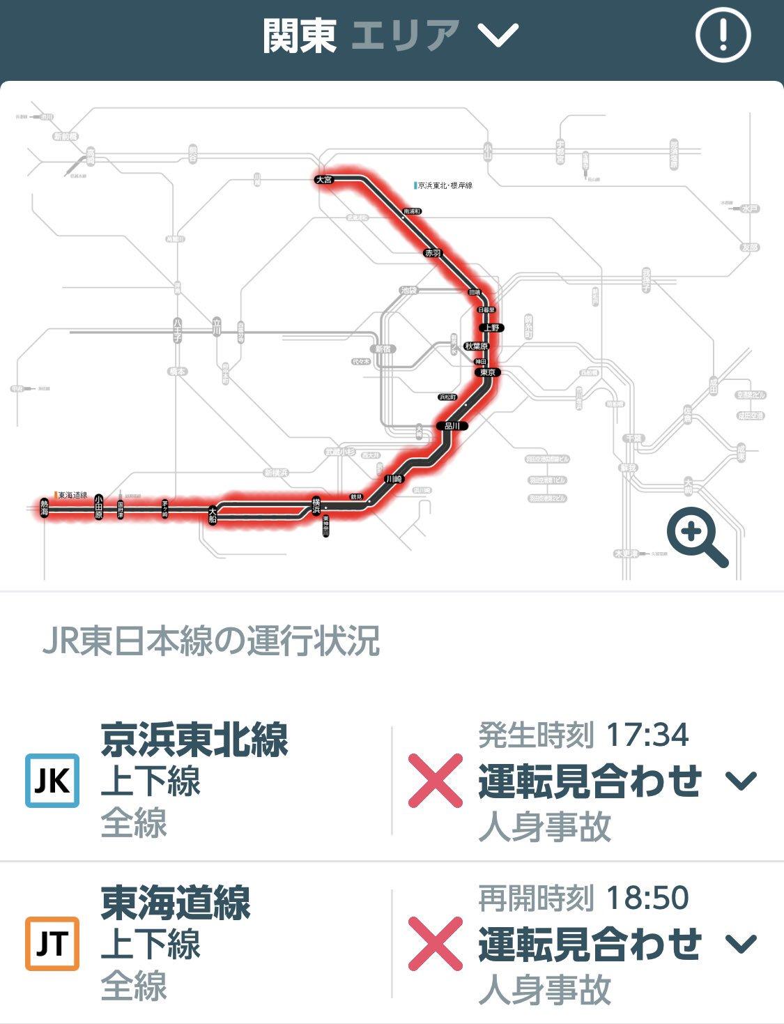 画像,京浜東北線 東海道線 運転見合わせ https://t.co/GvWzFVcZyV。