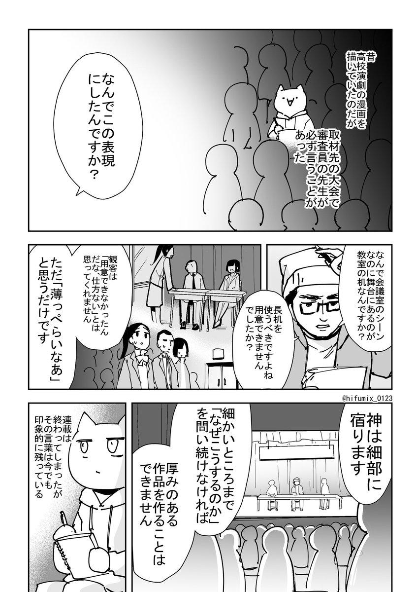 一二三@四十七大戦7巻発売中 (@...
