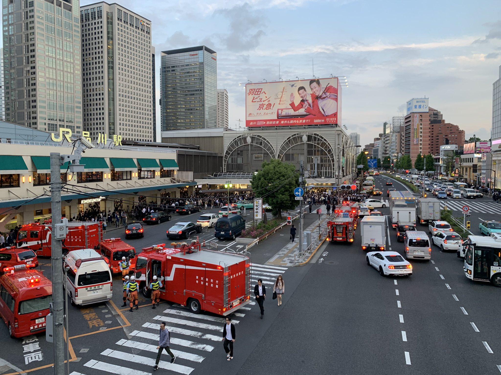 画像,えっ何何品川駅何があったん https://t.co/rKyYiKOkei。