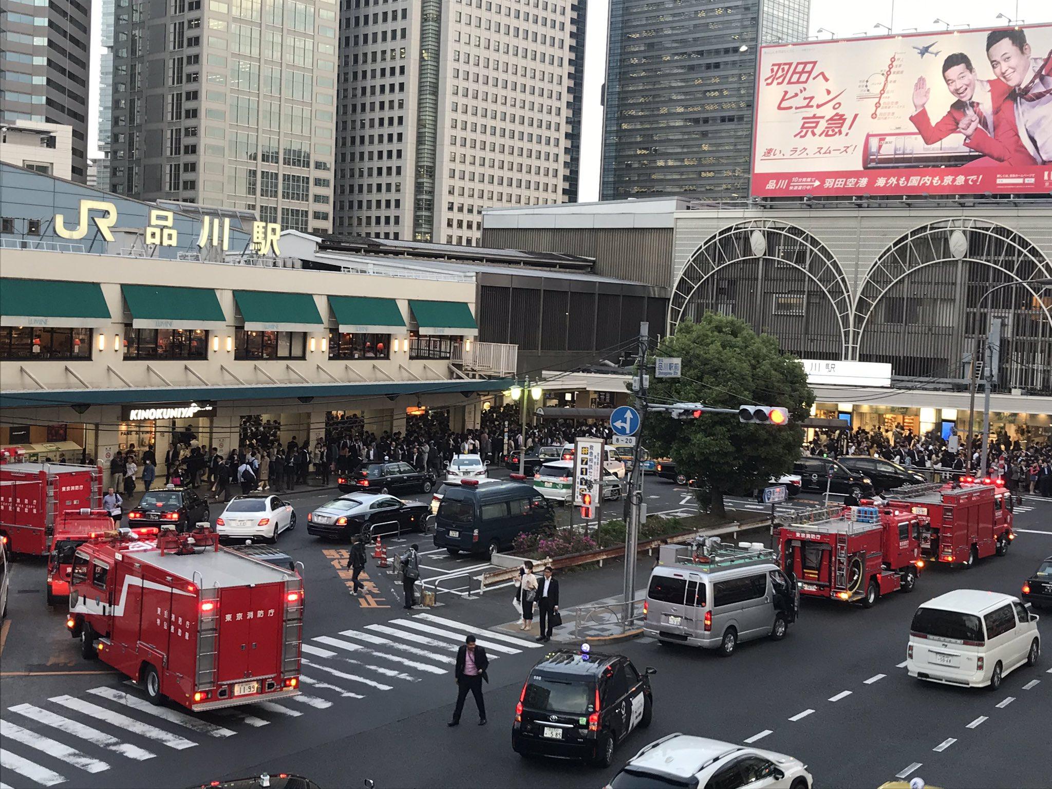 画像,品川駅やばい帰れない飲むしかない https://t.co/bJoawLvqQd。