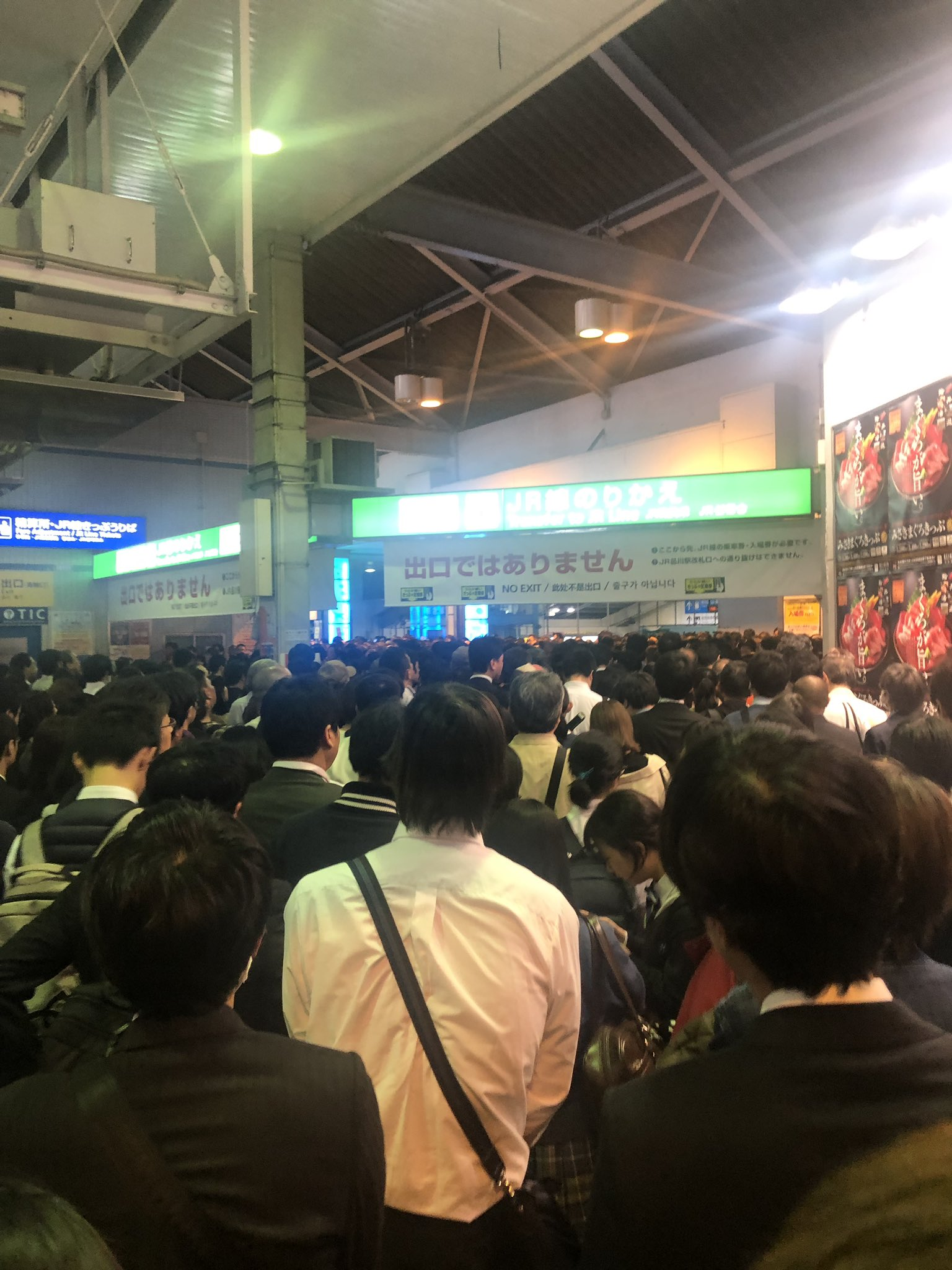 画像,東海道線の人身で東海道と京浜東北とまってるらしく、品川駅でJRへの連絡改札止められてる https://t.co/3qaXI33LYK…