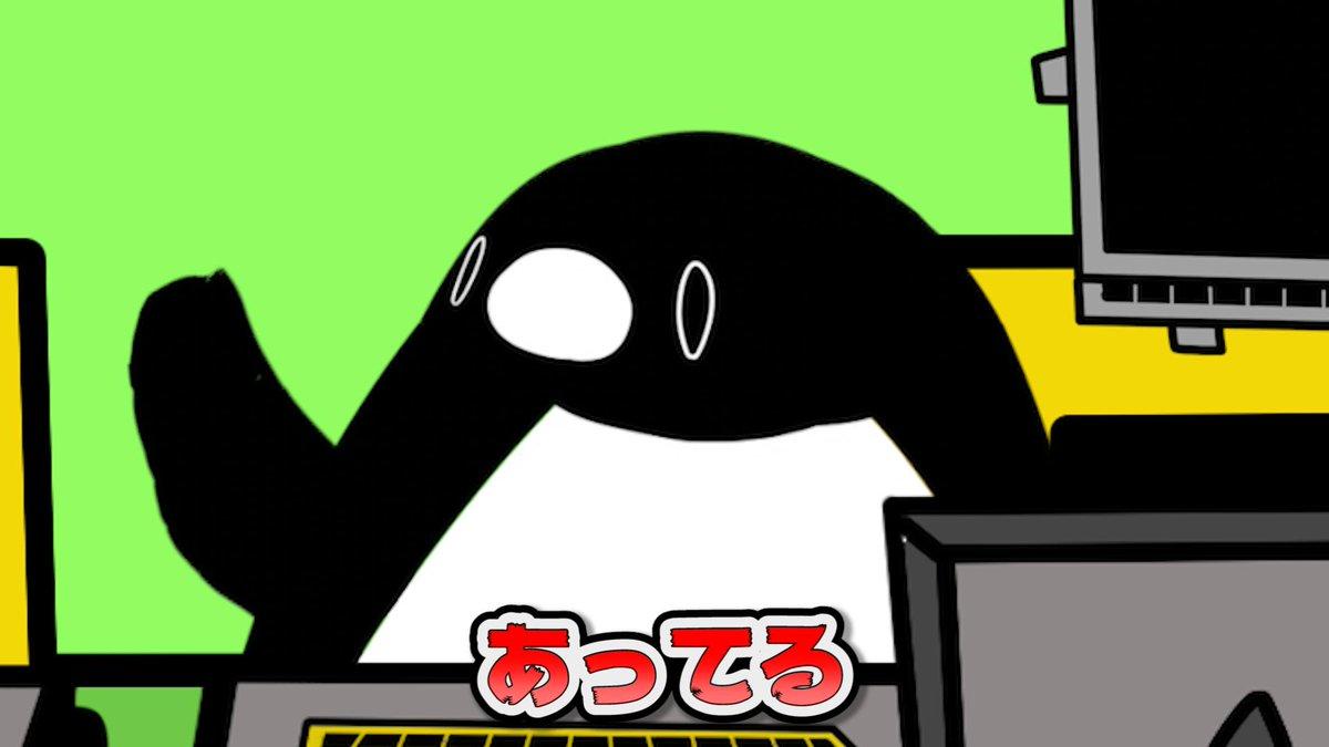 「テイコウペンギン グッズ」の画像検索結果