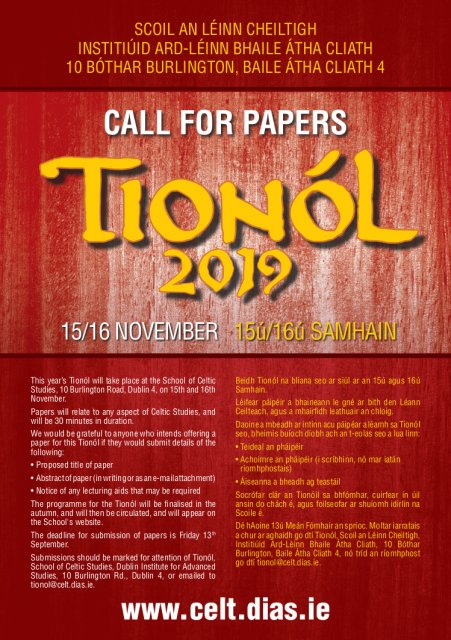 test Twitter Media - Call for papers for #SCSTionól2019 is now live. The deadline for submission of papers is Friday 13th September. Further details available  https://t.co/6xIVBcequg #DIASdiscovers https://t.co/ESUxLB3vyA