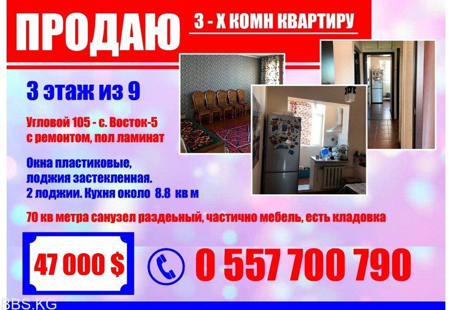 21442a68f8cd0 BBS.KG Электронная доска объявлений Кыргызстана (@kg_bbs) | Twitter