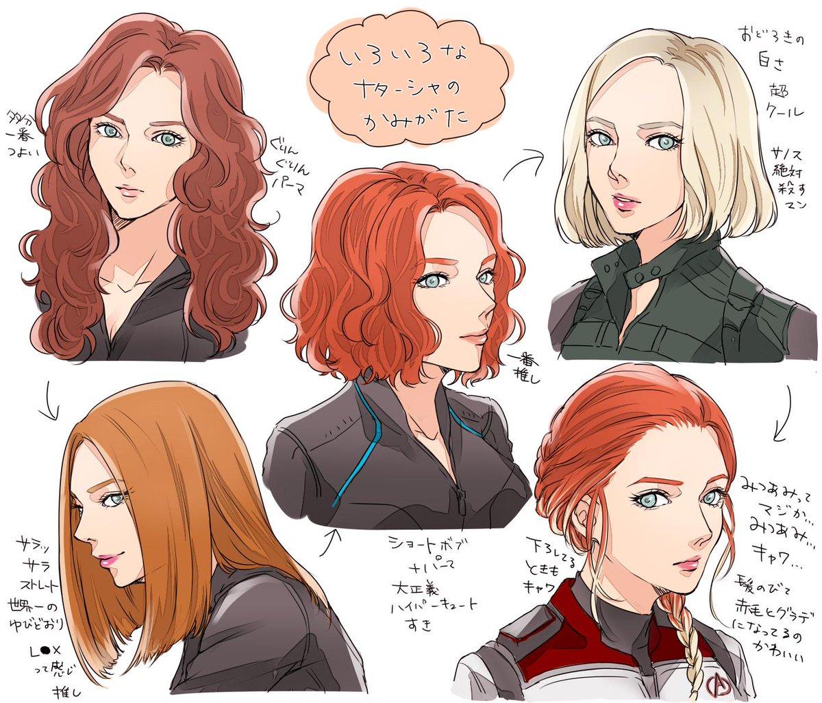 アイアンマン2からエンドゲームまでナターシャのおおまかな髪型の変移 あなたのなたしゃはどこから 私の推しは真ん中です