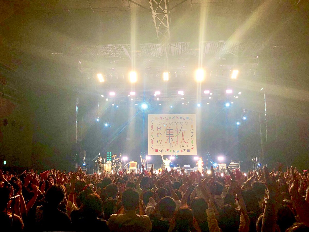 いきものがかりファンクラスツアー~モゥ集牧だよー!2019~東京公演2日目、そしてこのツアーのファイナル公演が無事終了しました!「おかえり」と迎えて下さったみなさんありがとうございました!パワフルになって戻ってきたいきものがかりをこれからも宜しくお願いします!#いきものがかり