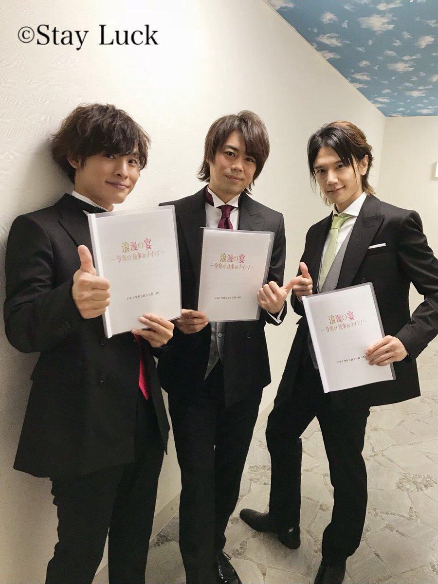 《STAFF》浪川大輔が出演させて頂きました「浪漫の宴~今宵は執事deナイト!~」をご覧頂きました皆さま、会場にお越し下さいました皆さまありがとうございました!