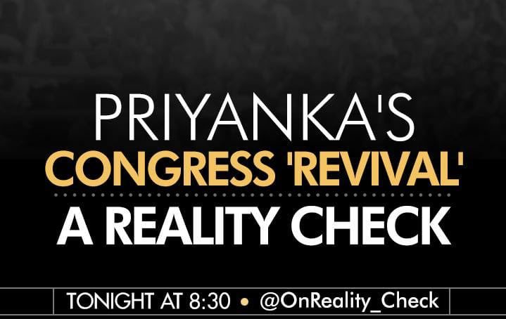Tonight @OnReality_Check, has Priyanka Gandhi managed to galvanise the Congress' ground game in E. UP? Watch the results of our reality check at 8:30pm NDTV 24X7