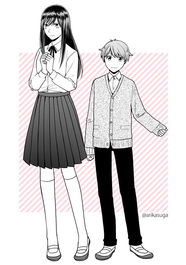 身長 女子 高