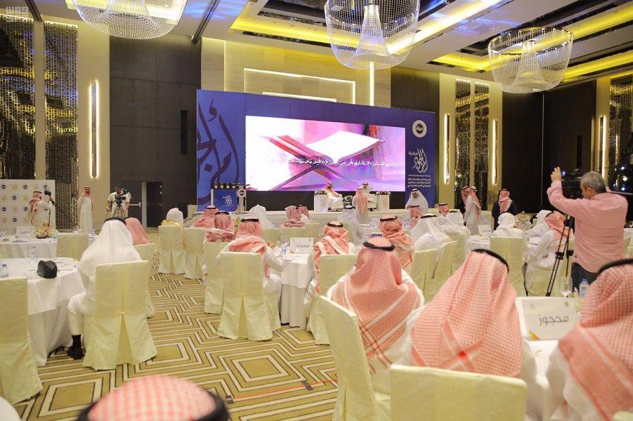 جائزة الأميرة صيتة تكرم نشطاء مواقع التواصل الاجتماعي لإسهاماتهم المجتمعية.http://www.spa.gov.sa/1924551#واس