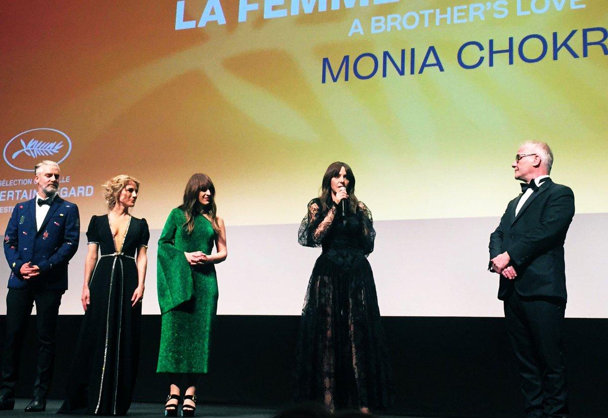 Monia Chokri au festival de Cannes