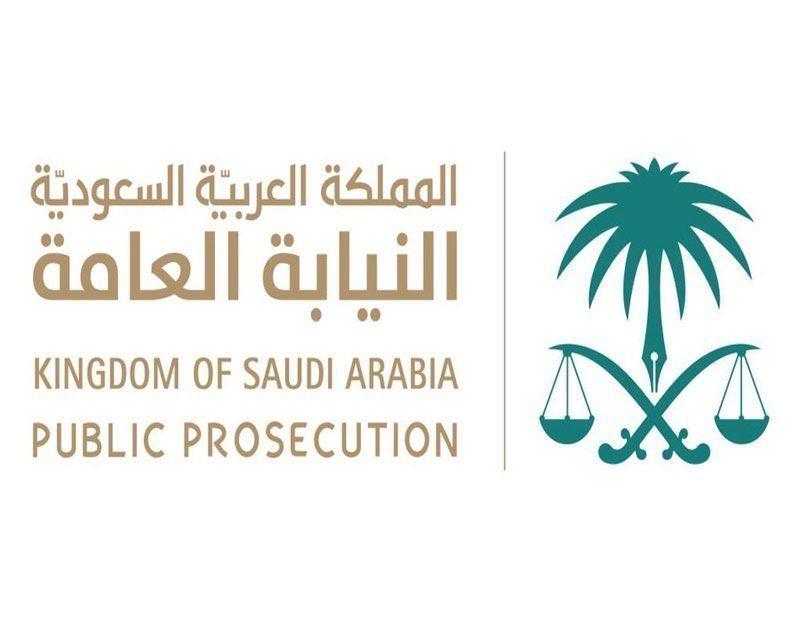 """""""#النيابة_العامة"""": لدينا دائرة للرقابة على السجون والتحقق من مشروعية التوقيف.. ونشرف على تنفيذ الأحكام.http://sabq.org/YxjcT9"""