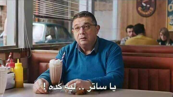 #زلزال اه والله مش المسلسل ده بجد فى #بورسعيد