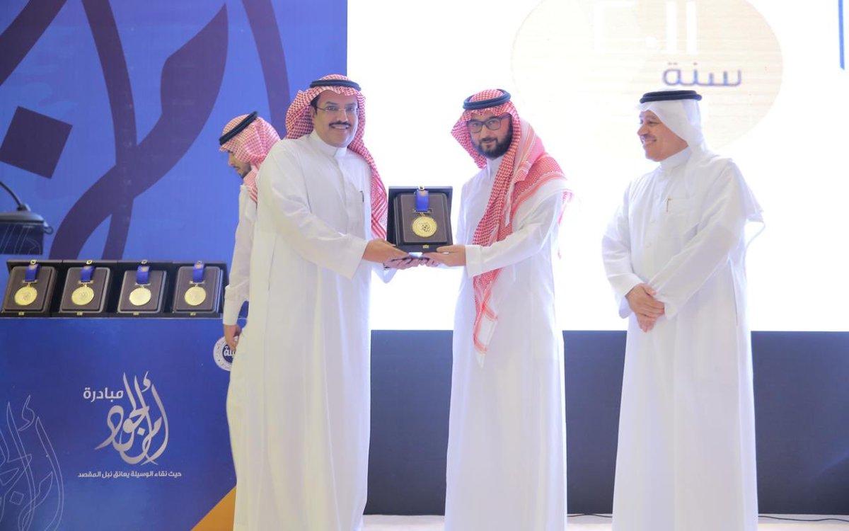>صور تكريم الفائزين بـ مبادرة أم الجود  جائزة الأميرة صيتة صيت صيتة