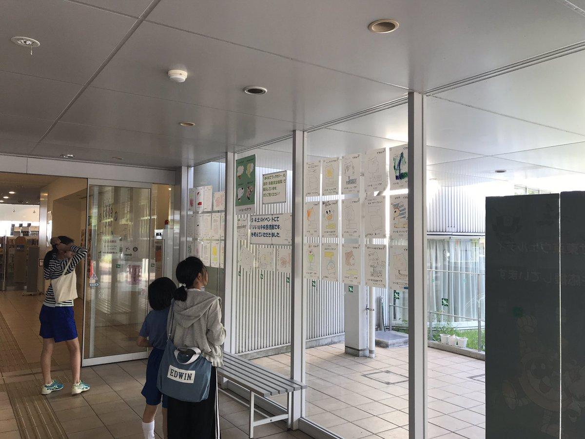 市立 図書館 稲城