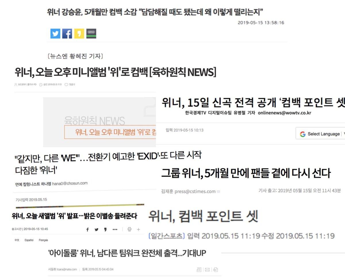 H00NY's legs #모델훈 on Twitter: