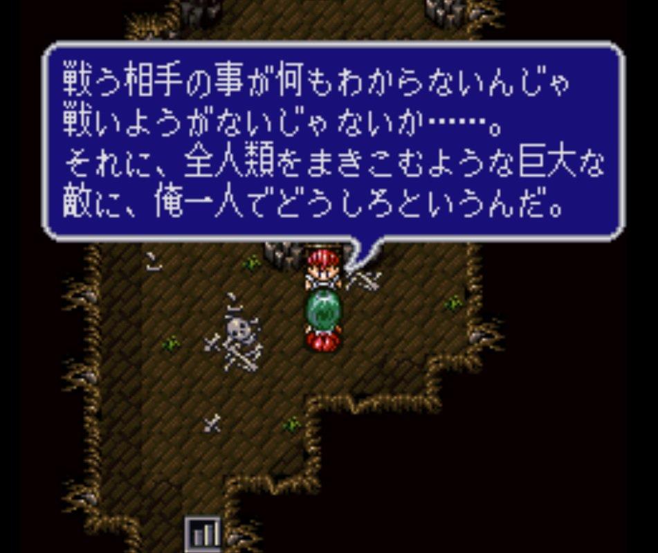 RT @aoiotukisama_: #平成で一番ハマったRPGは SFCのエストポリス伝記2 音楽、ストーリー、ゲーム性 皆最高でした(*´ω`*) https://t.co/2s9S58Zp5Z