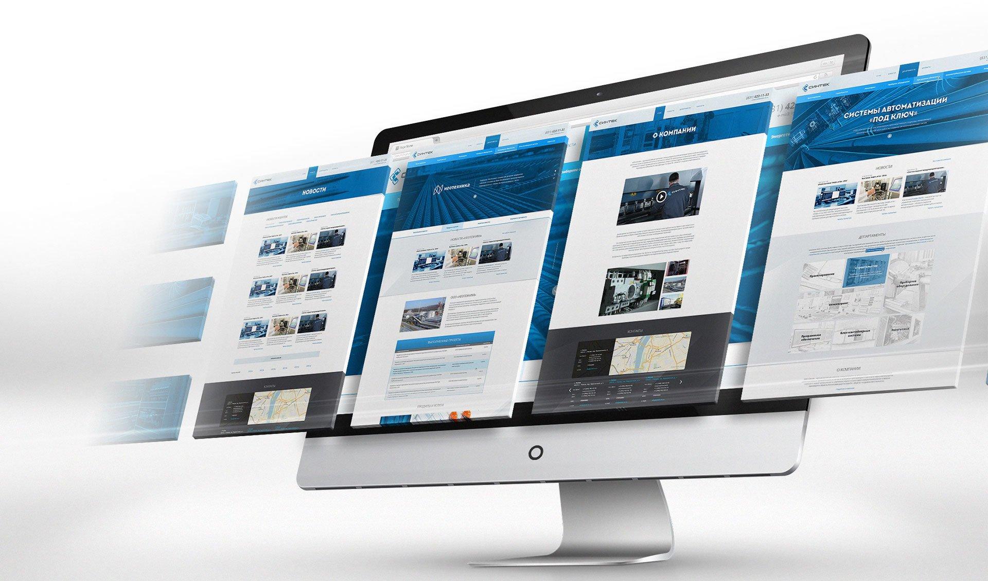 Как сделать официальный сайт компании крупяная компания клен официальный сайт