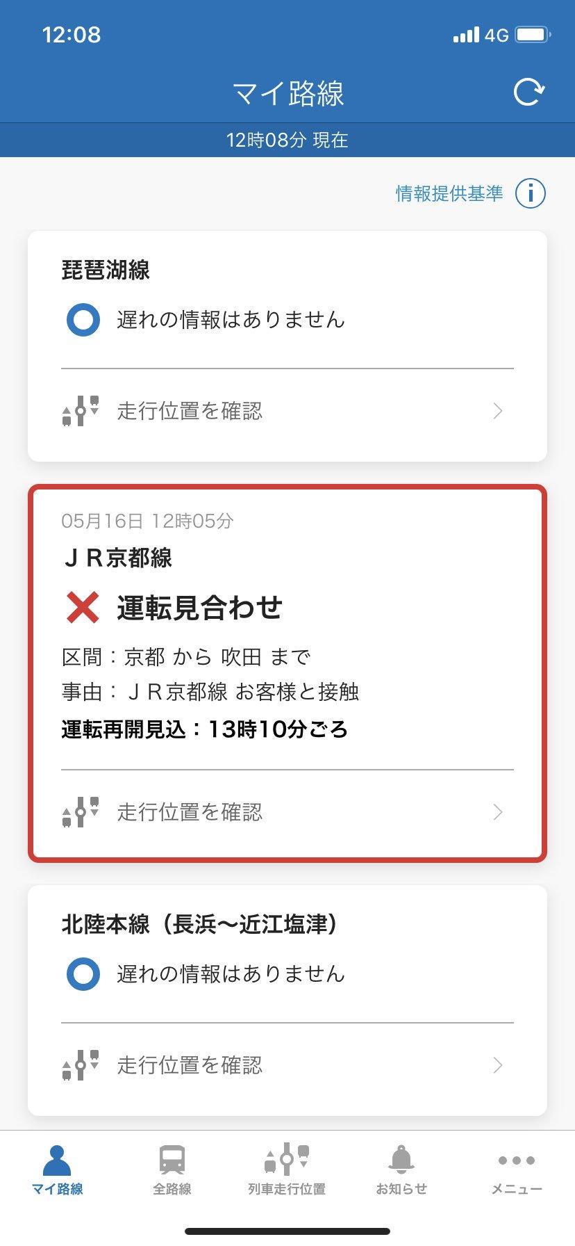 画像,京都線人身事故… https://t.co/V7OFrbuGlE。