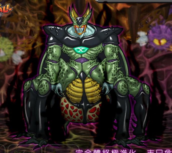 Thread By Hector4x Super Dragon Ball Heroes Parte Ii Aqui