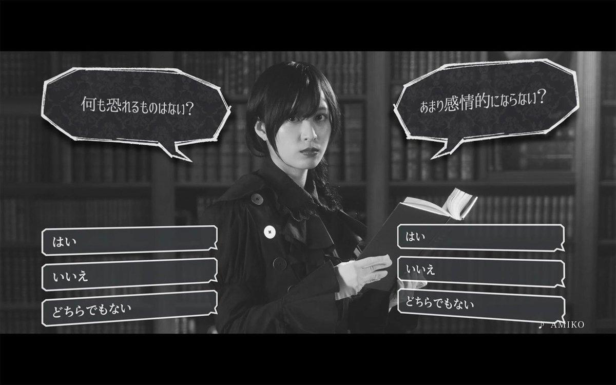 自分探しタップゲーム『ALTER EGO』45万DL突破!5/17よりTVCM放送開始!