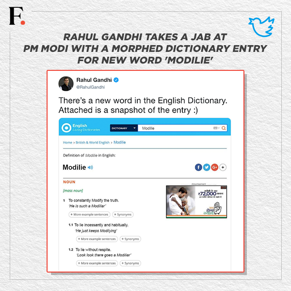 Rahul Gandhi's new word has not been added to the Oxford