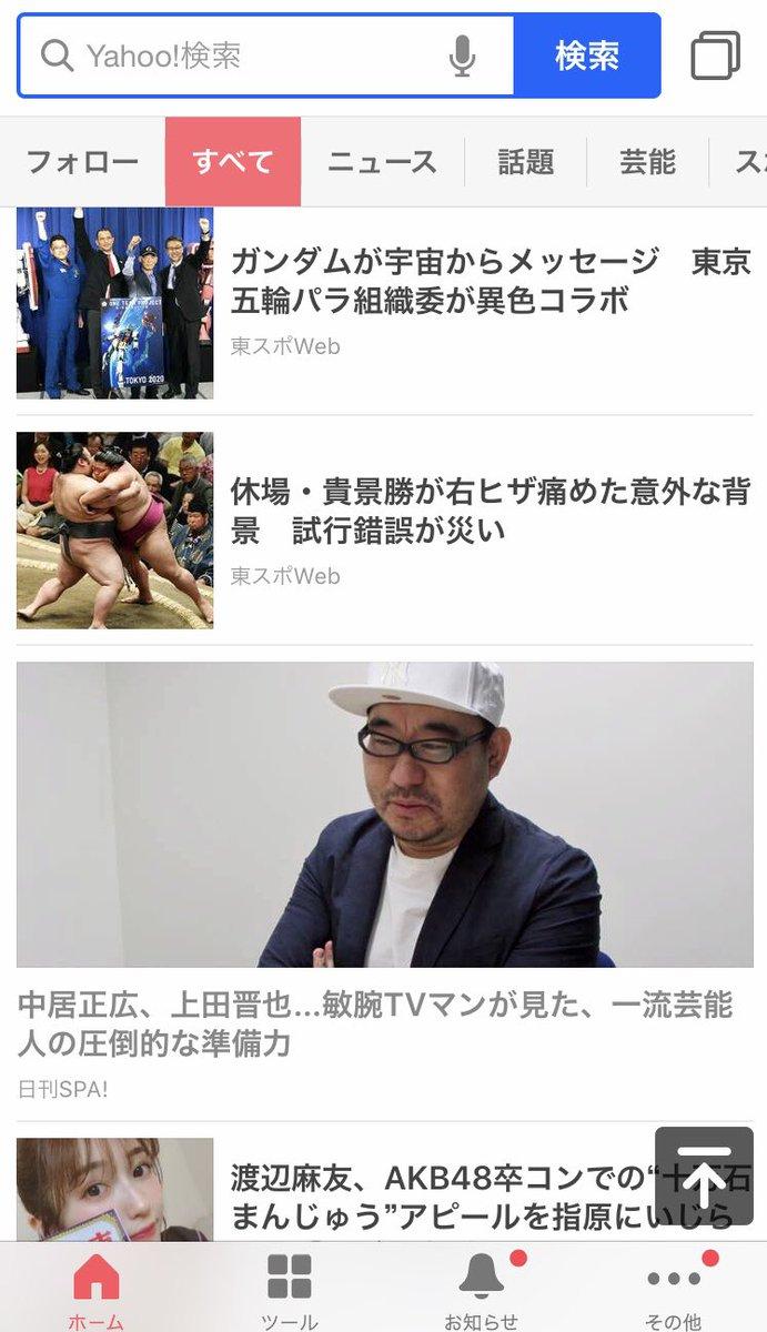 【第2弾です】中居正広さんや上田晋也さんの「準備」について、人気番組をいくつも手がけた日テレのプロデューサー栗原甚さんにインタビューしました。ついさきほど、その記事がリリースされ、yahoo!やスマニューなどでも読めるようです。