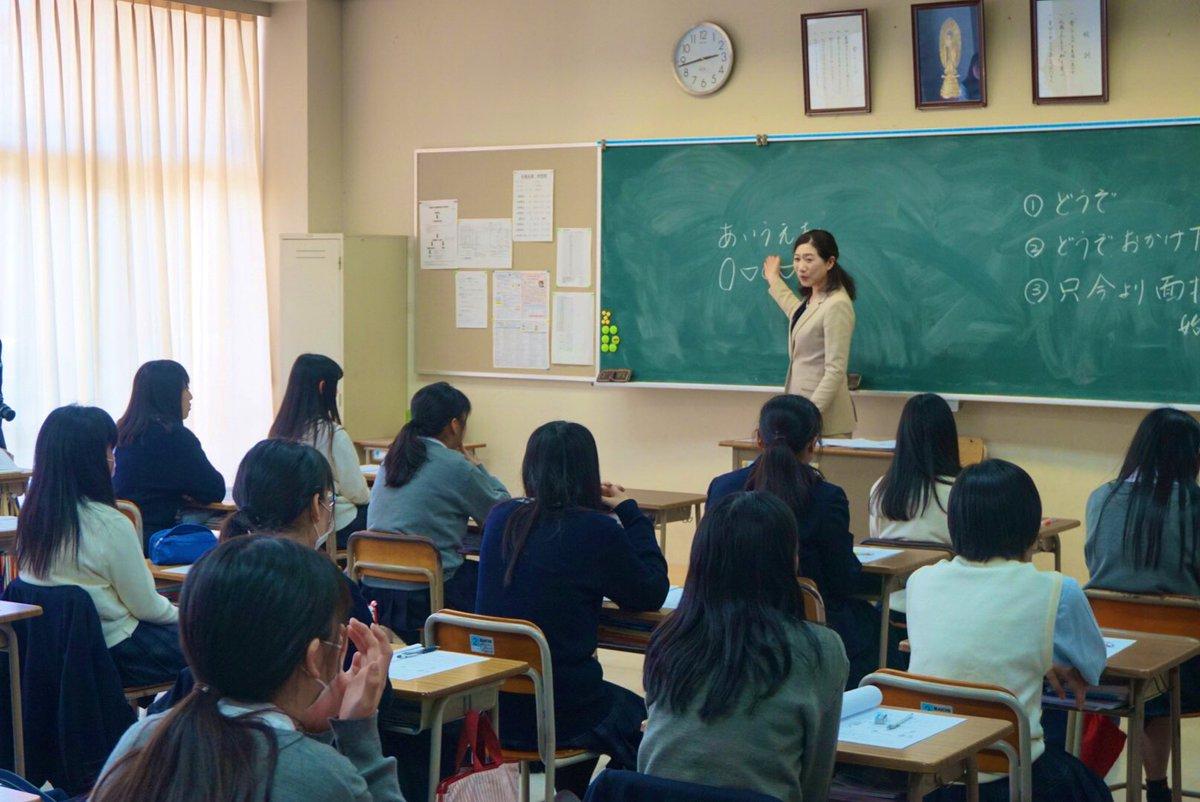キャリエールは、高専連携として京都西山高校と、「女性のための身のこなし」などマナー講座を行っています??高校1年生の頃から、卒業後の就職試験や入試の面接などを意識して行うこの授業は、自分の将来のためにも繋がります?✨#マナー #ホテル #ブライダル #旅行