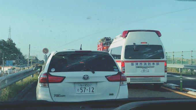 館山道の富津竹岡IC~富津中央ICで事故の現場画像
