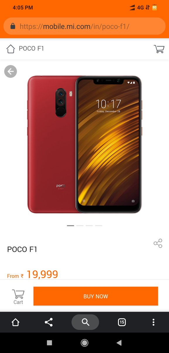 Poco India On Twitter Scanning Qr Codes Can T Get Easier The In Built Scanner On Pocof1 S Camera Does It For You Scan The Qr Code Shown In The Image Below And Share The