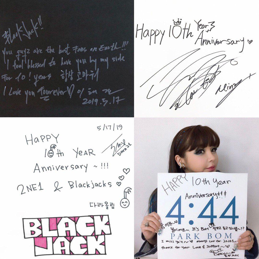 데뷔 10주년 너무너무x21 축하해 투애니원 & 블랙잭 ❤️❤️❤️❤️ 항상 너무 고맙고 사랑해!!!!!!!!!!!!!!!!!!!!! (ps. 녹화 지금 끝나서 늣었어 ㅠ.ㅠ) #10YearsWITH2NE1