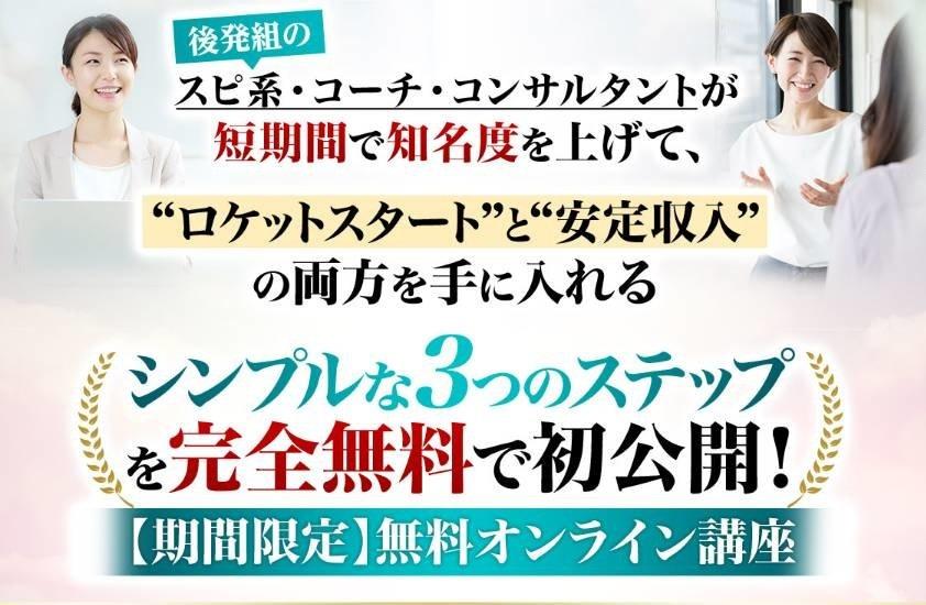 森田広報社's photo on Morita