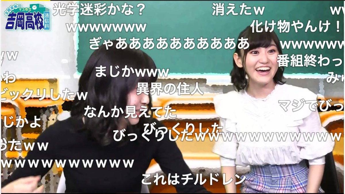 ファミ通.com's photo on #マユ通