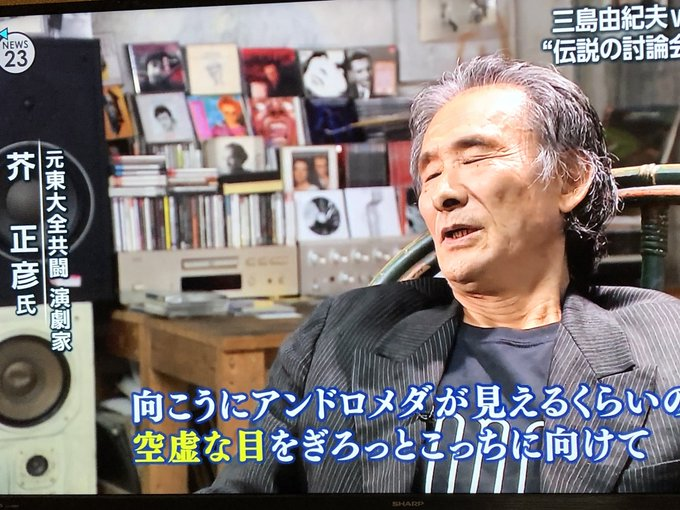 三島 由紀夫 モテた