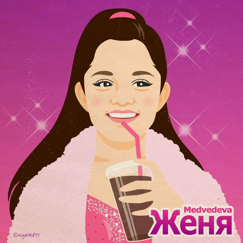 Evgenia Medvedeva | Медведева Евгения Армановна-6 - Страница 9 D6syEERUYAEV9sr?format=jpg&name=900x900